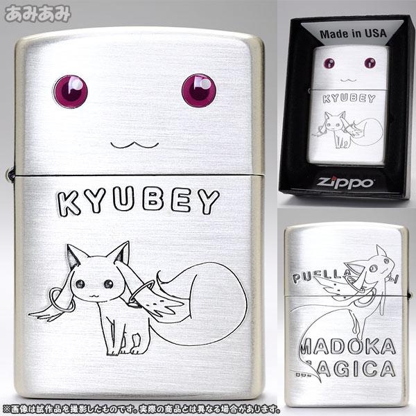 魔法少女まどか☆マギカ ジッポーライター キュゥべえ[ストーム]《予約商品09月発売》