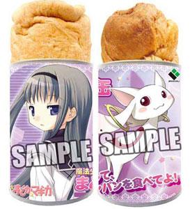 魔法少女まどパン☆マギ缶 ほむら&キュゥべえ