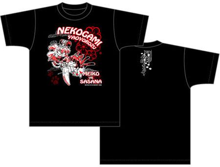 猫神やおよろず Tシャツ 笹鳴&メイ子柄/ブラック-M[ACG]《予約商品09月発売》