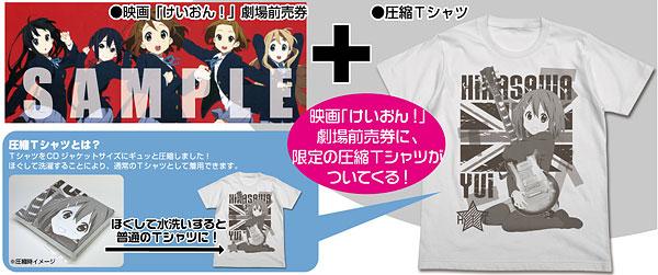 映画 けいおん! CDジャケットサイズ圧縮Tシャツ付き劇場前売り券/ホワイト-L GEE!限定
