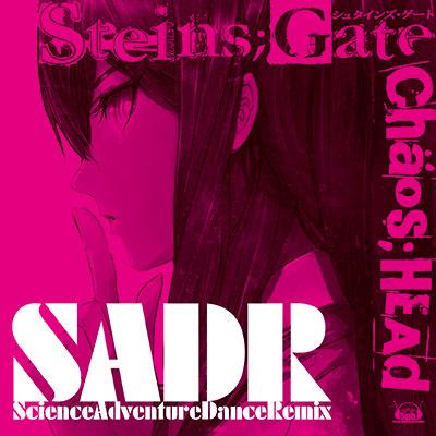 【クリックでお店のこの商品のページへ】CD Science Adventure Dance Remix CHAOS;HEAD STEINS;GATE(カオスヘッド シュタインズゲート)[メディアファクトリー]《取り寄せ※暫定》
