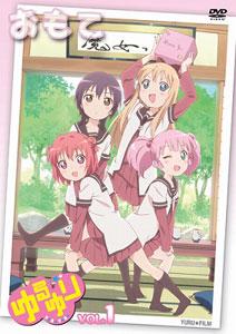 DVD ゆるゆり vol.1