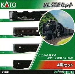 【クリックで詳細表示】10-830 SL列車セット(4両)[KATO]《発売済・在庫品》