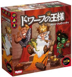 あみあみ/ドワーフの王様 日本語版