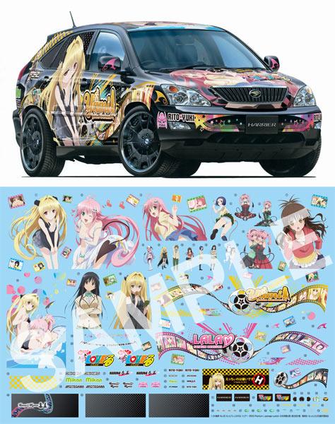 プラモデル 1/24 痛車 No.23 もっとToLOVEる -とらぶる- ハリアー 350G Premium L Package custom[アオシマ]《在庫切れ》