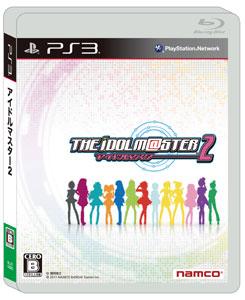 PS3 アイドルマスター2(通常版)