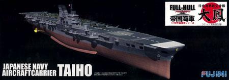 1/700 帝国海軍シリーズ No.18 フルハル日本海軍航空母艦 大鳳 プラモデル(再販)[フジミ模型]《在庫切れ》