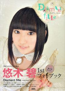 悠木碧 1stフォトブック Diamant fille (書籍)[グライドメディア(大洋図書)]《在庫切れ》