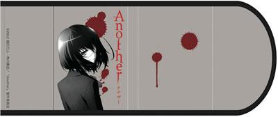 Another(アナザー) ブックカバー[キャラアニ]《在庫切れ》