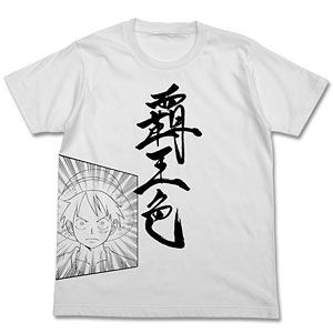 From TV animation ワンピース 覇王色の覇気 Tシャツ/ホワイト-XL