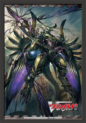 ブシロード スリーブコレクションミニ Vol.40 スペクトラル・デューク・ドラゴン パック(カードファイト!! ヴァンガード)[ブシロード]《在庫切れ》