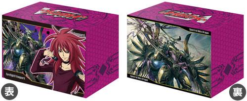 ブシロード デッキホルダーコレクション Vol.79 黒鋼の戦騎(カードファイト!! ヴァンガード)[ブシロード]《在庫切れ》