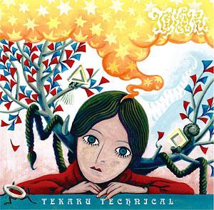 【クリックで詳細表示】CD TEKARU / TEKARU TECHNICAL[ノイジークロークレコーズ]《取り寄せ※暫定》