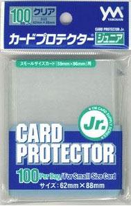 やのまんカードプロテクター ジュニア:クリア パック