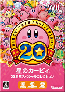 Kirby 20th Anniversary, Jap ou US ? TVG-WII-0768