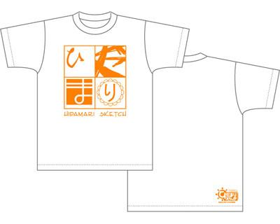 ひだまりスケッチ Tシャツ みんなで書いた「ひだまり」柄/ホワイト-L
