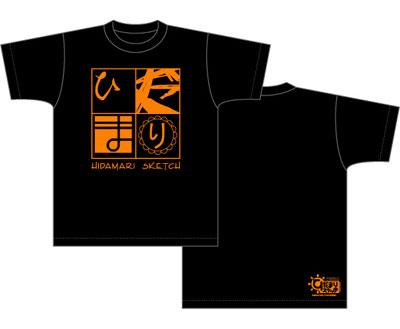 ひだまりスケッチ Tシャツ みんなで書いた「ひだまり」柄/ブラック-L