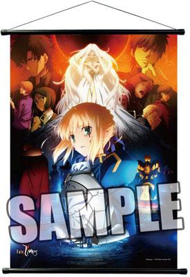 TVアニメーション Fate/Zero B2タペストリー Ver.2