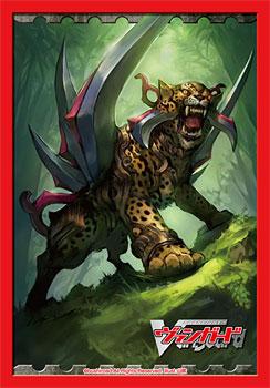 ブシロード スリーブコレクションミニ Vol.49 学園の狩人 レオパルド パック(カードファイト!!ヴァンガード)[ブシロード]《在庫切れ》