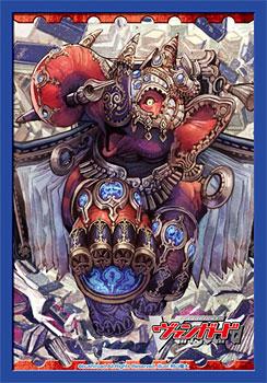 ブシロード スリーブコレクションミニ Vol.50 真理の守護者 ロックス パック(カードファイト!!ヴァンガード)[ブシロード]《在庫切れ》