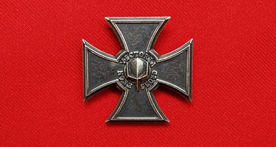 機動戦士ガンダム ジオン勲功十字章ピンバッジ