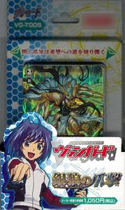 カードファイト!! ヴァンガード トライアルデッキ 銀狼の爪撃 パック(VG-TD05)[ブシロード]《在庫切れ》