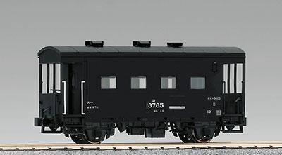 1-813 (HO)ヨ5000