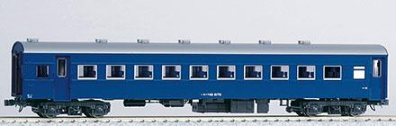 1-552 (HO)スハフ42 ブルー 改装形