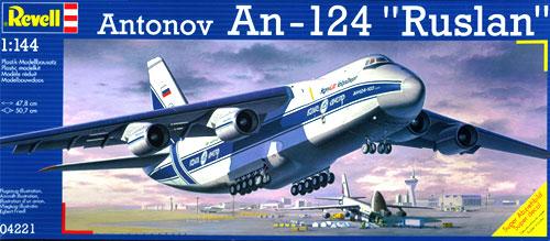 【クリックで詳細表示】1/144 アントノフ An-124 ルスラン プラモデル(再販)[ドイツレベル]《取り寄せ※暫定》