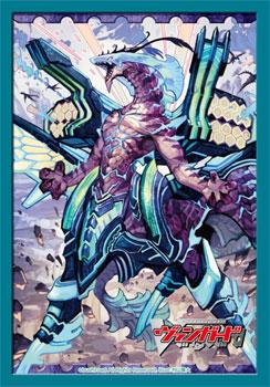 ブシロード スリーブコレクションミニ Vol.57 蒼嵐竜 メイルストローム パック(カードファイト!! ヴァンガード)[ブシロード]《在庫切れ》