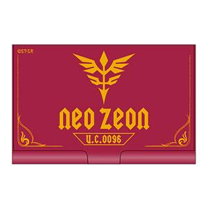 機動戦士ガンダムUC(ユニコーン) ネオ・ジオン 名刺ケース