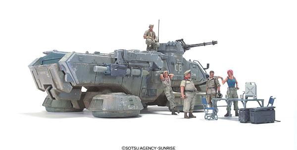 U.C.ハードグラフ 1/35 第3弾 地球連邦軍 陸戦MS小隊ブリーフィングセット(再販)[バンダイ]《03月予約》