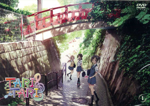 DVD TARI TARI(タリタリ) 1[ポニーキャニオン]《在庫切れ》