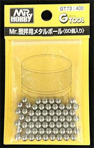 GT73 Mr.攪拌用メタルボール(60個入り)[GSIクレオス]《取り寄せ※暫定》