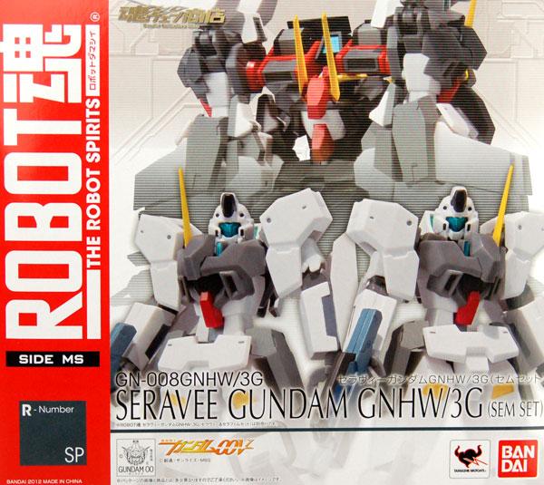 ROBOT魂 -ロボット魂-〈SIDE MS〉 機動戦士ガンダムOO(ダブルオー)V セラヴィーガンダムGNHW/3G セムセット(魂ウェブ限定)