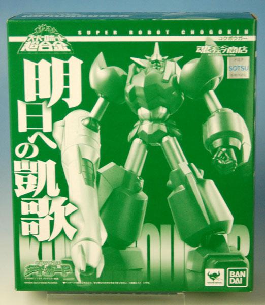 スーパーロボット超合金 地球防衛企業ダイ・ガード コクボウガー (魂ウェブ限定)