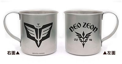 機動戦士ガンダムUC(ユニコーン)ネオ・ジオン ステンレスマグカップ