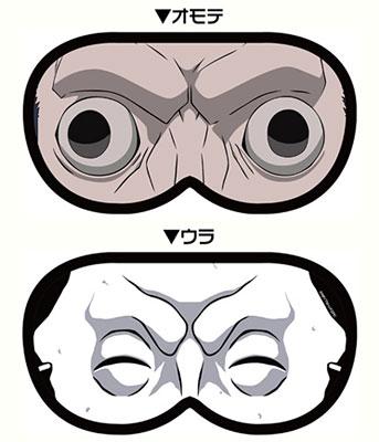 Fate/Zero キャスター&アサシン アイマスク