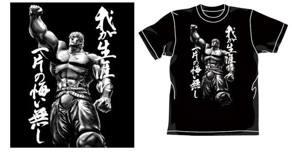 北斗の拳 ラオウ昇天Tシャツ/ブラック-M(リニューアル版)