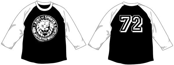 新日本プロレスリング ライオンマークステンシルラグランTシャツ/ブラック×ホワイト-XL
