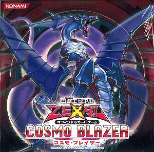 遊戯王ゼアル OCG コスモ・ブレイザー BOX[コナミ]《在庫切れ》