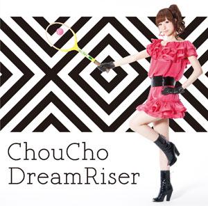 CD TVアニメ『ガールズ&パンツァー』OP主題歌 「Dream Riser」/ ChouCho(ちょうちょ)  通常盤