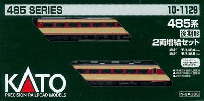 10-1129 485系後期形 2両増結セット(再販)[KATO]《05月予約》