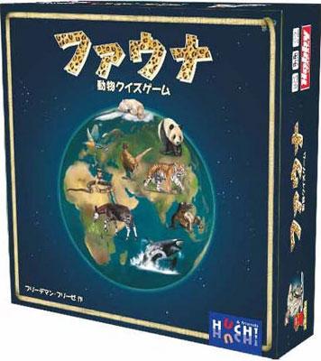 あみあみ/動物クイズボードゲーム ファウナ(FAUNA) 日本語版
