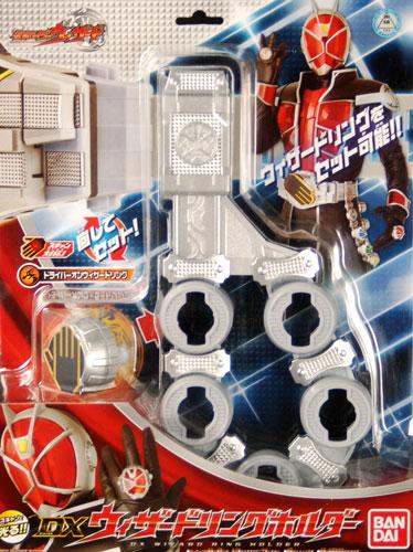【クリックで詳細表示】仮面ライダーウィザード DXウィザードリングホルダー[バンダイ]《在庫切れ》