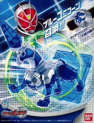 【クリックで詳細表示】仮面ライダーウィザード プラモンスターシリーズ02 ブルーユニコーン[バンダイ]《在庫切れ》
