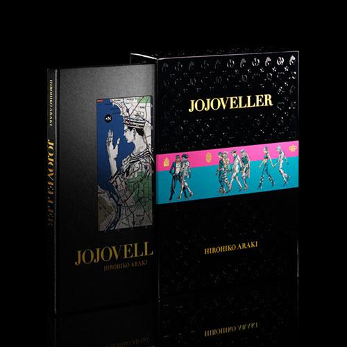 「ジョジョの奇妙な冒険」25周年記念画集 JOJOVELLER[ジョジョベラー] 完全限定版(書籍)[集英社]《09月仮予約》