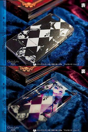 無痛iPhone5ケース Gothic Lolita XXX・青[チョコレート・ショップ]《在庫切れ》