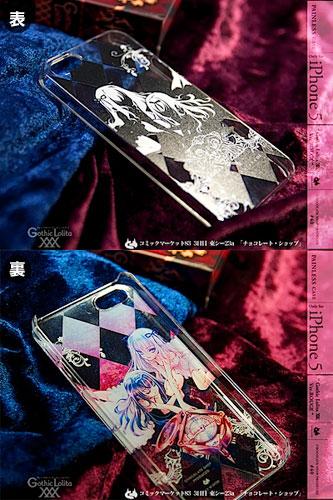 無痛iPhone5ケース Gothic Lolita XXX・赤[チョコレート・ショップ]《在庫切れ》