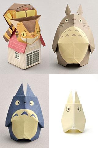 Amiami Character Hobby Shop My Neighbor Totoro Origami